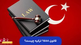 law turkiye